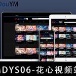 【代售】?麻豆源码?#MDYS06,苹果CMS V10_花心视频_二开苹果cms视频网站源码模板_可封装双端APP