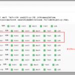 maccms添加视频分类提示没权限访问的问题