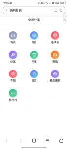 (网站搭建)苹果cms加精品模板(附苹果cms+海螺模板全套文件.rar)